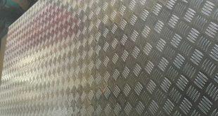نمایندگی فروش ورق آلومینیوم آجدار اراک