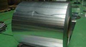 فروشنده ورق آلومینیوم آلیاژ 3105